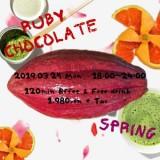3月25日(月)限定!タピオスイーツガーデンでみかんやルビーチョコレートを使用したスイーツビュッフェが開催!