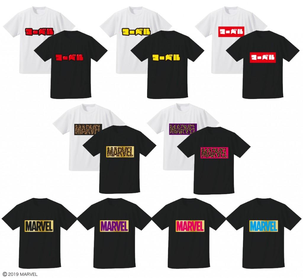 Tシャツ 各1,900円