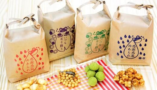【2/27~3/5】大丸札幌に粋あられや豆菓子を販売する『をかし楽市』が期間限定でオープン!