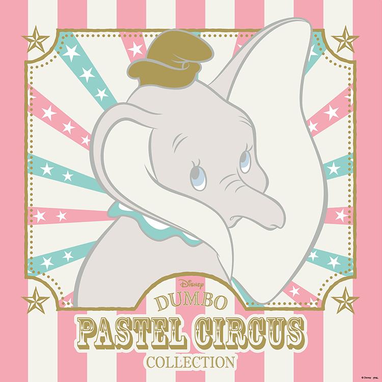 ディズニー最新作映画 ダンボが『DUMBO PASTEL CIRCUS COLLECTION』を札幌ロフトで開催!