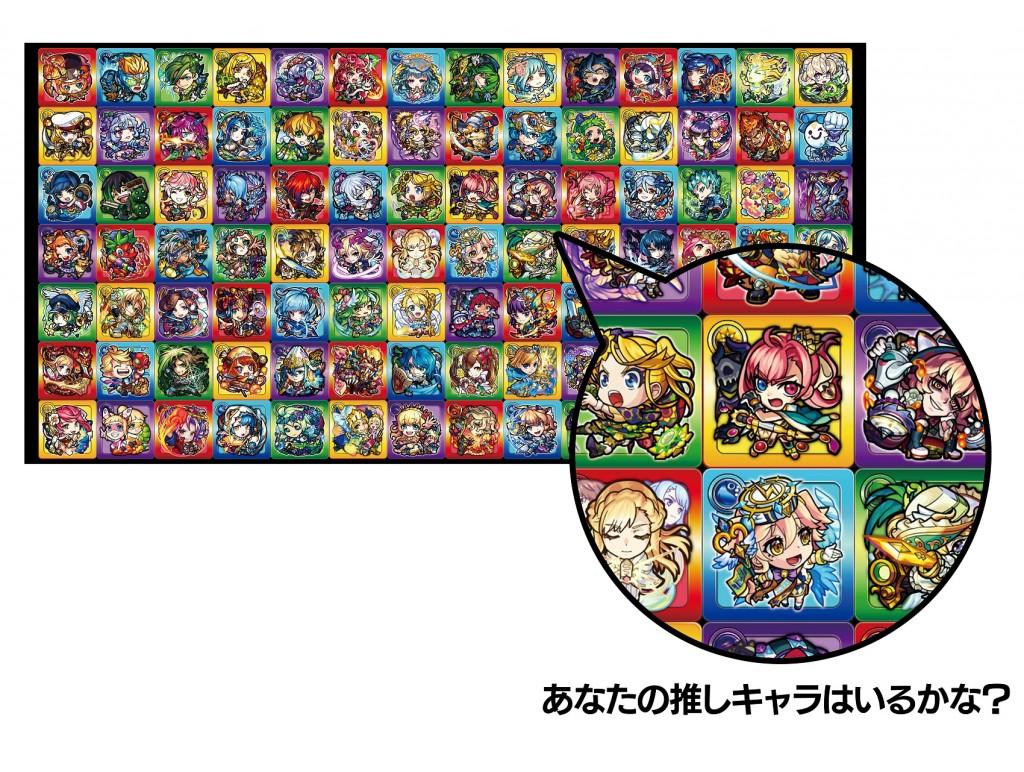 モンスターストライク バスタオル 妖精/聖騎士2,700円(税込)
