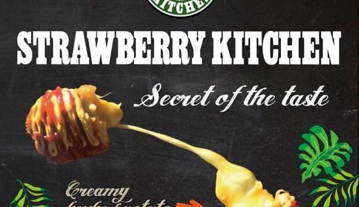 狸小路にポテチードッグを販売するストロベリー キッチンがオープン!