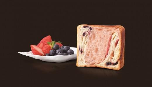 ベリーやチーズを使ったマーブルデニッシュを販売するグランマーブルが大丸札幌に期間限定オープン