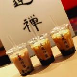 手稲駅のすぐ近くにタピオカ専門店 菫蓮禅菖(すーれんぜんしょう)がオープン!
