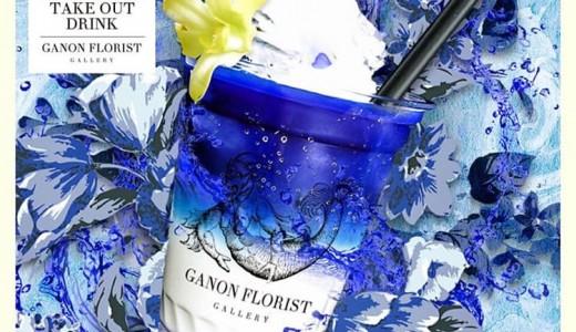 GANON FLORIST GALLERYで華やかなタピオカドリンクのテイクアウトが開始!