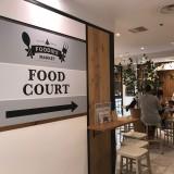 札幌パルコ地下2階のフードコート『フーディーズマーケット』が3月31日に閉店
