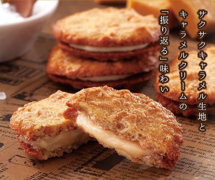 キャラメル×塩の『ソルメルティサンド』を販売するH.(えいちどっと)が大丸札幌に期間限定出店!