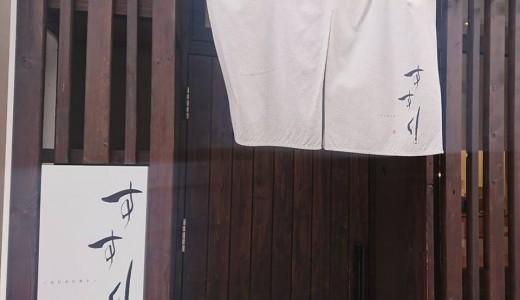 すすきのにあるラーメン屋『自然の恵み すすり』が3月31日に閉店