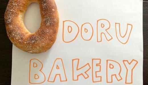 西区山の手にベーカリー『ODORU BAKERY(おどるベーカリー)』がオープン!