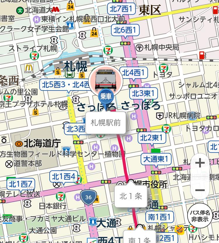 地図で確認の画面