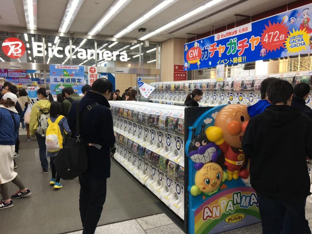 札幌エスタのビックカメラ入口前で開催しているガチャガチャイベント