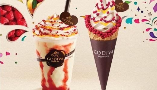 ゴディバから店舗・数量・期間限定のショコリキサー&ソフトクリームが販売