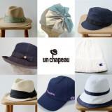 札幌PIVOTに『帽子専門店 アンシャポー』が4月13日(土)にオープン!
