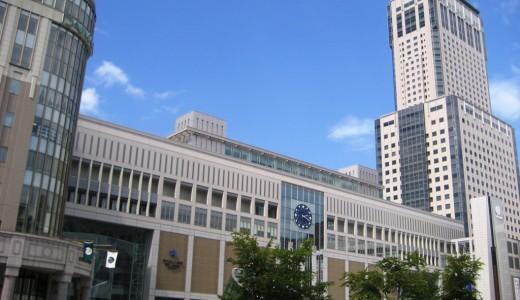 JRタワーでゴールデンウィークイベント2019が開催!