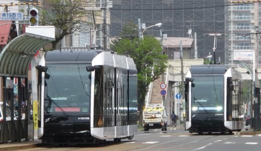 市電の1日乗車券が4月1日(月)より販売開始!500円で1日に何回も市電に乗れるぞ!