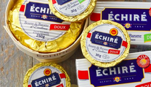 フランスで作られるバター・アイスクリームなどを販売する『エシレ』が札幌三越に期間限定出店!