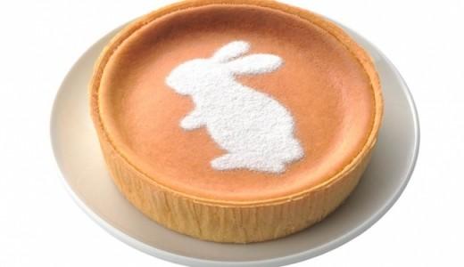 モロゾフがイースターデザインのデンマーククリームチーズケーキを期間限定で販売!