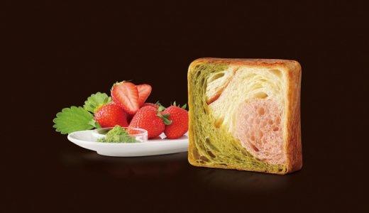 鮮やかなマーブルデニッシュを販売する『グランマーブル』が大丸札幌に期間限定オープン!