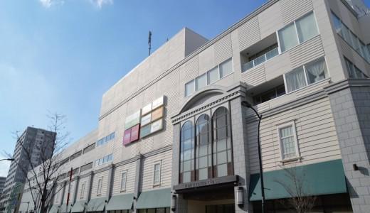 【開業10周年】マルヤマクラスが4月19日にリニューアルオープン!