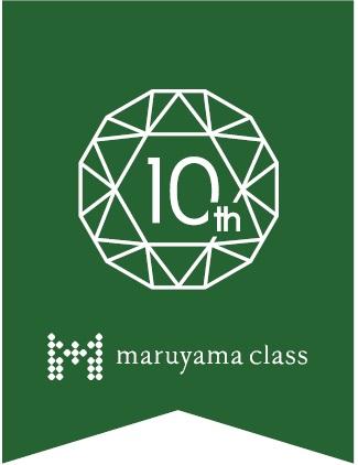 マルヤマクラスは2019年で開業10周年