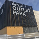 三井アウトレットパーク札幌北広島でGWセールが開催!