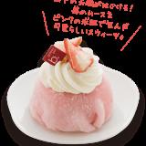 札幌三越と丸井今井で『春の大通フードフェスタ』が開催!テーマに沿ったグルメを提供
