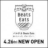 札幌パルコ 地下2階に新感覚フードホール『パルチカ』が4月26日(金)にオープン!
