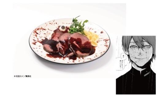 「美食家」月山のローストビーフ 1,590円