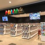 札幌パセオにガチャガチャショップ『TOYS SPOT PALO』が期間限定でオープン!