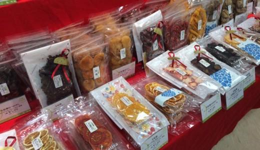 ドライフルーツ専門店『多々楽達屋(たたらちや)』が札幌三越に期間限定出店