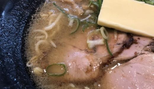 西区発寒にラーメン屋『麺屋 美椿(MITSUBA)』がオープン!