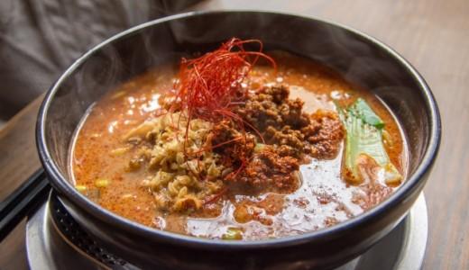 担々麺専門店『麵や椒(いただき)』-やみにつきになる痺れと旨み!