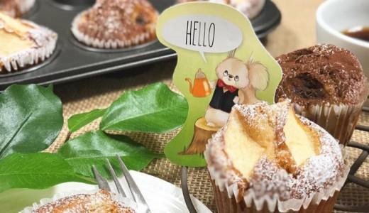 焼き菓子専門店『くまのしっぽ』がコバルドオリに期間限定オープン!
