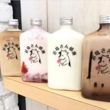 みるく sanで母の日限定デザインのボトルドリンクを発売!