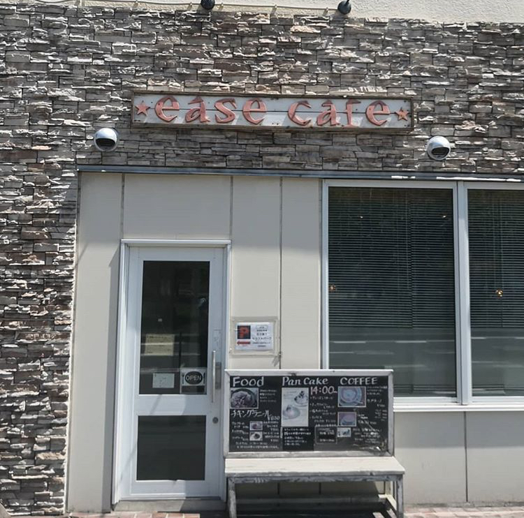 ease cafe(イーズカフェ)の外観