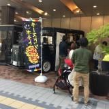 さっぽろ東急百貨店の前に出店しているcafe de h