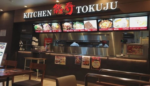 【キッチン徳寿】焼肉屋が提供する絶品カルビ丼が美味すぎる!
