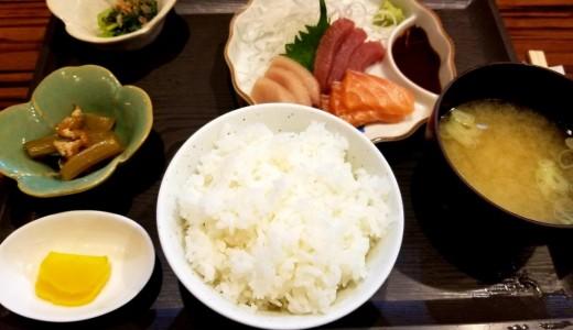 【おにぎり屋 こころ】北区新琴似で刺身定食などランチ定食が毎日500円で食べれちゃう!
