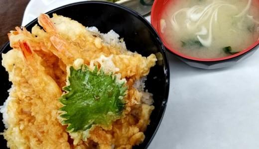 【馬鹿値食堂】手稲で激安ランチが食べれる!えび天丼も500円と破格!