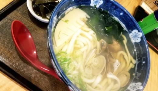【うどんのそうまや 大通店】黄金のダシにもちもち麺が美味しいうどん!