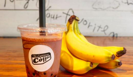 5月20日(月)限定『チョコバナナシェイクタピオカ』がTHE.LIGHTHOUSE COFFEE & BEERで発売。