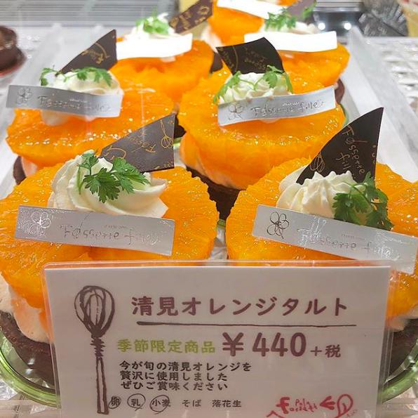 季節限定で販売したケーキ