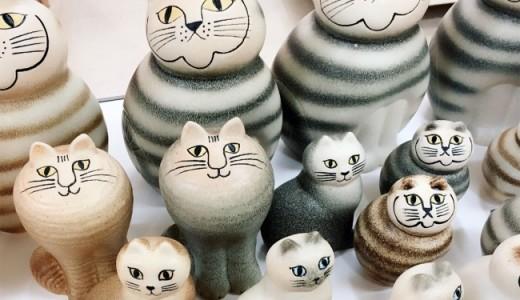 人気陶芸作家 リサ・ラーソンのPOP UP SHOPが札幌パルコで開催!