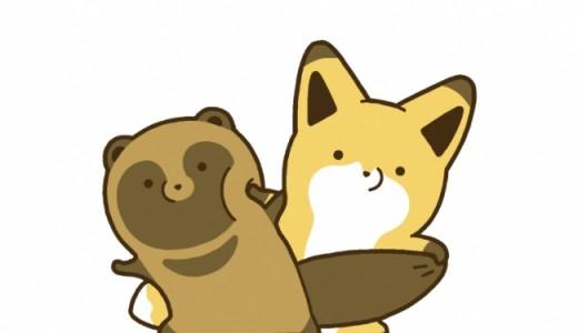 【北海道初開催!】札幌パルコで『タヌキとキツネ展~タヌキ山にようこそ!~』が開催