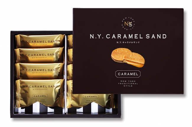 N.Y.C.SANDの『N.Y.キャラメルサンド』