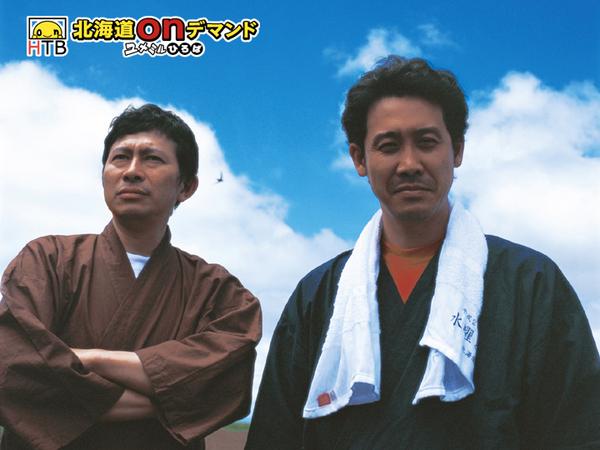 鈴井貴之(左)と大泉洋(右)