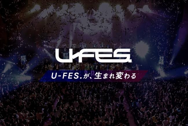 札幌で開催するU-FES. TOUR