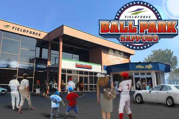 東区にオープンした野球室内練習場 ボールパーク札幌