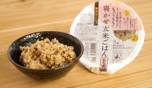 【寝かせ玄米と日本のいいもの いろは】札幌駅のパセオに『寝かせ玄米のおむすび』のお店が!札幌初進出!