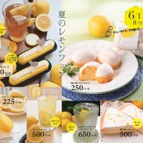 アニバーサリー札幌円山店・ロリオリ大丸札幌店にて『夏のレモンフェア』を開催!